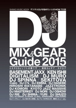 DJ MIX & GEAR Guide 2015<シンコー・ミュージック・ムック>