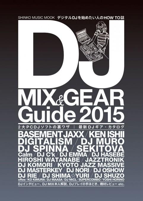 DJ MIX & GEAR Guide 2015<シンコー・ミュージック・ムック>
