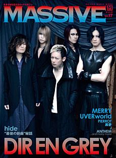 MASSIVE Vol.17<シンコー・ミュージック・ムック>