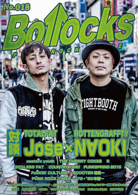Bollocks No.018