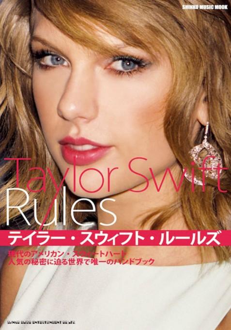 テイラー・スウィフト・ルールズ<シンコー・ミュージック・ムック>