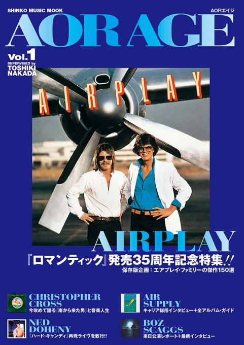 AOR AGE Vol.1<シンコー・ミュージック・ムック>
