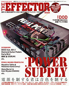 THE EFFECTOR BOOK Vol.28<シンコー・ミュージック・ムック>