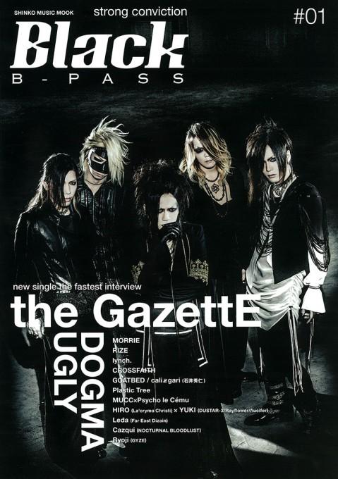 Black B-PASS #01<シンコー・ミュージック・ムック>