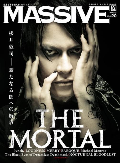 MASSIVE Vol.20<シンコー・ミュージック・ムック>