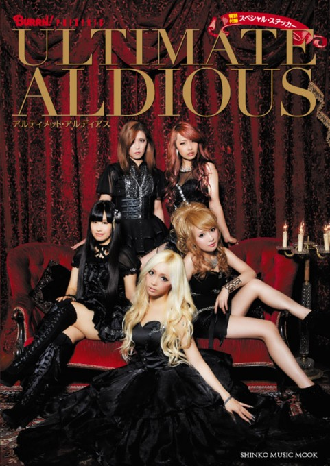 BURRN! PRESENTS ULTIMATE ALDIOUS<シンコー・ミュージック・ムック>