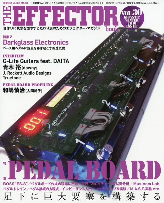 THE EFFECTOR BOOK Vol.30<シンコー・ミュージック・ムック>