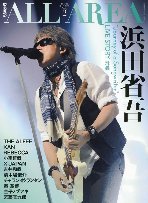 B-PASS ALL AREA Vol.2<シンコー・ミュージック・ムック>