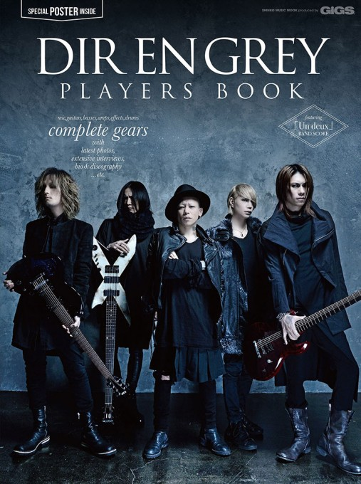 DIR EN GREY PLAYERS BOOK<シンコー・ミュージック・ムック>