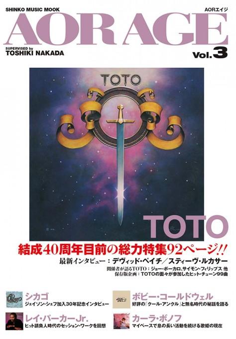 AOR AGE Vol.3<シンコー・ミュージック・ムック>