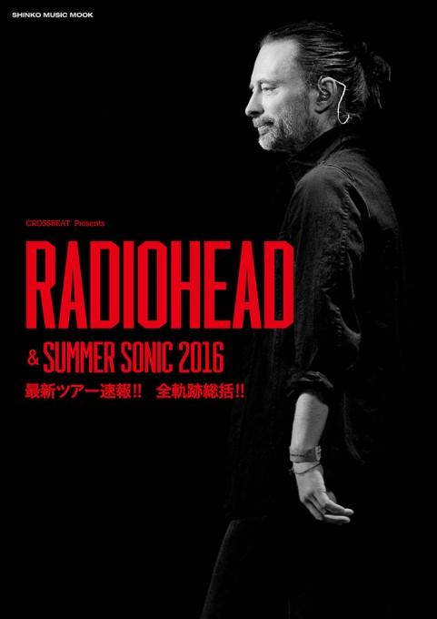 CROSSBEAT Presents レディオヘッド&サマーソニック 2016<シンコー・ミュージック・ムック>