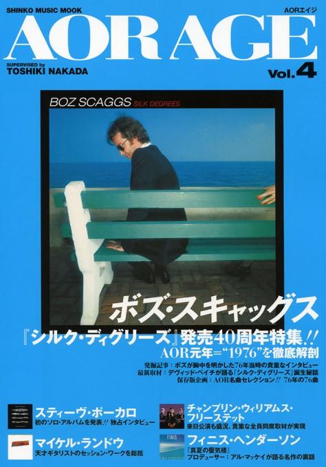 AOR AGE Vol.4<シンコー・ミュージック・ムック>