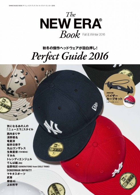The NEW ERA Book Fall & Winter 2016<シンコー・ミュージック・ムック>