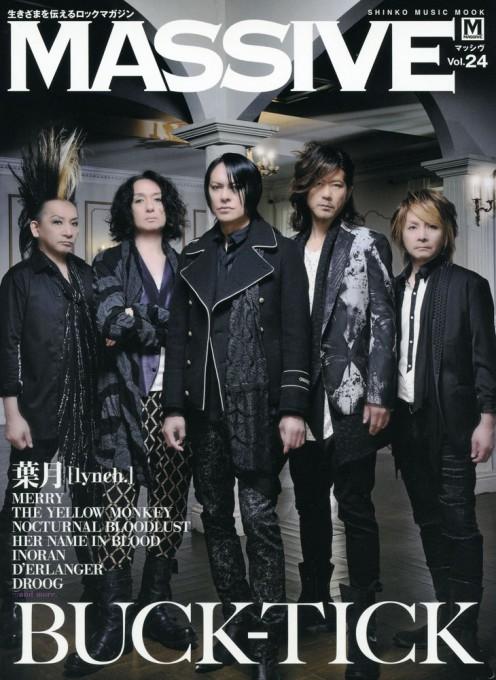 MASSIVE Vol.24<シンコー・ミュージック・ムック>