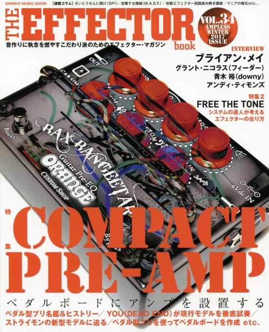 THE EFFECTOR BOOK Vol.34<シンコー・ミュージック・ムック>