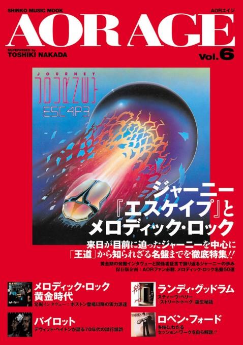 AOR AGE Vol.6<シンコー・ミュージック・ムック>