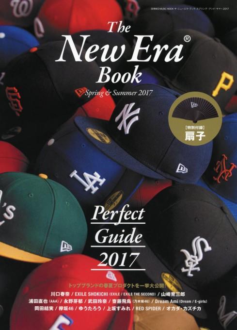 The NEW ERA Book Spring & Summer 2017<シンコー・ミュージック・ムック>