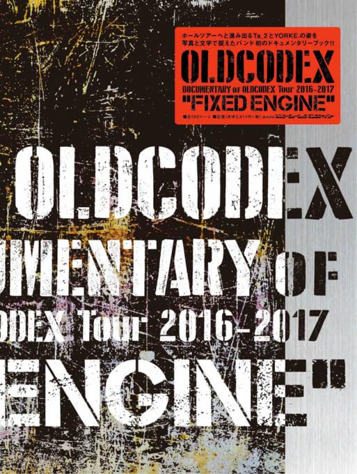 "DOCUMENTARY of OLDCODEX Tour 2016-2017 ""FIXED ENGINE"""
