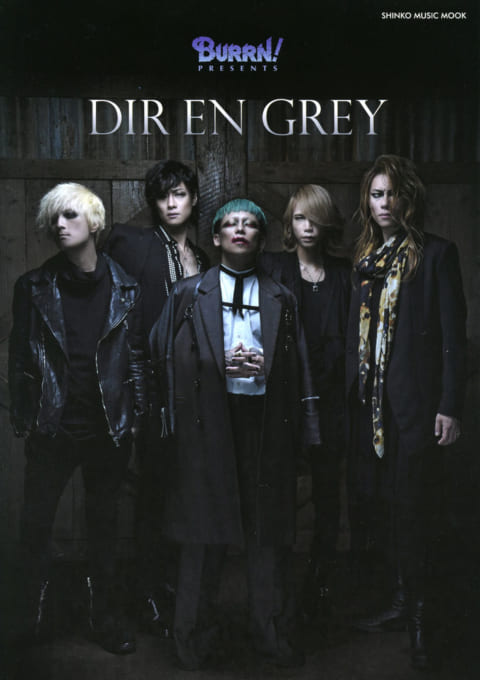 BURRN! PRESENTS DIR EN GREY<シンコー・ミュージック・ムック>