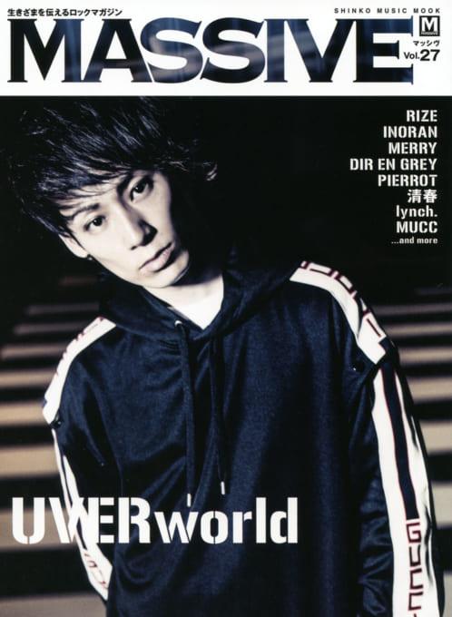 MASSIVE Vol.27<シンコー・ミュージック・ムック>
