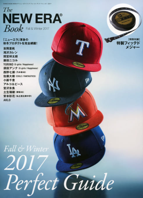 The NEW ERA Book Fall & Winter 2017<シンコー・ミュージック・ムック>