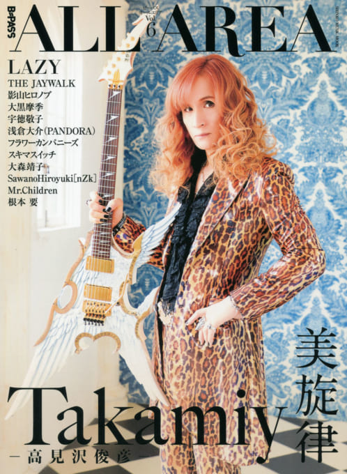 B-PASS ALL AREA Vol.6<シンコー・ミュージック・ムック>