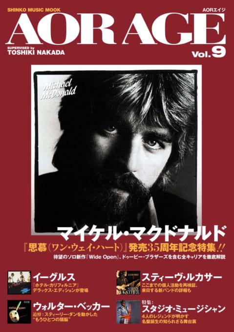 AOR AGE Vol.9<シンコー・ミュージック・ムック>
