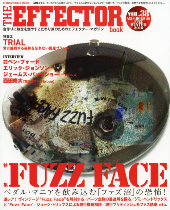 THE EFFECTOR BOOK Vol.38<シンコー・ミュージック・ムック>