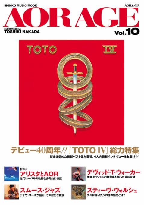 AOR AGE Vol.10<シンコー・ミュージック・ムック>
