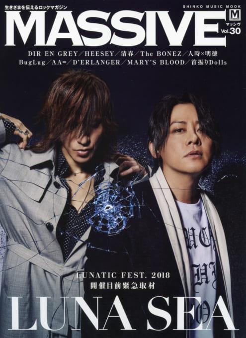 MASSIVE Vol.30<シンコー・ミュージック・ムック>