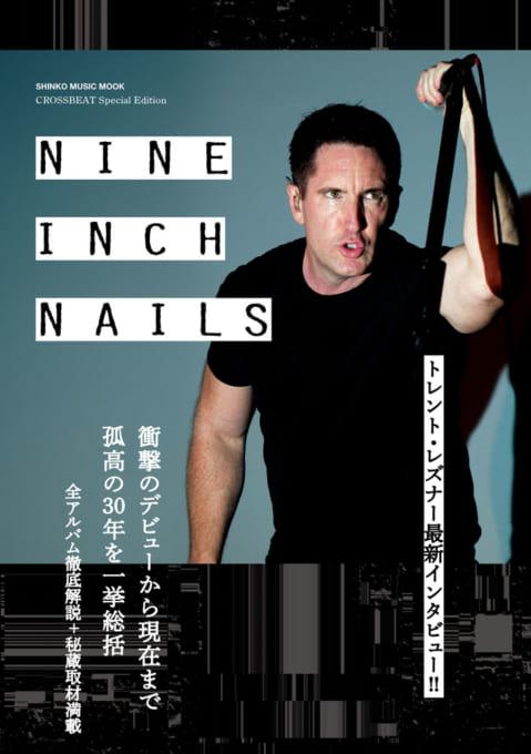 CROSSBEAT Special Edition ナイン・インチ・ネイルズ<シンコー・ミュージック・ムック>