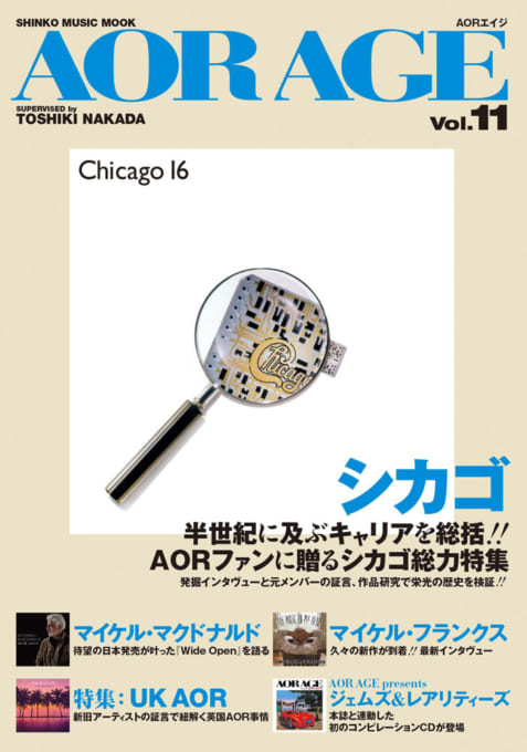 AOR AGE Vol.11<シンコー・ミュージック・ムック>