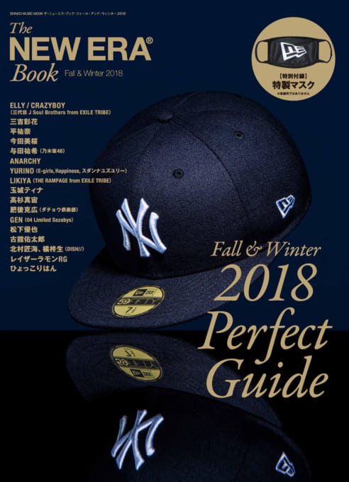 The NEW ERA Book Fall & Winter 2018<シンコー・ミュージック・ムック>