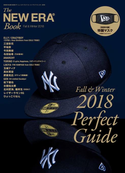 The NEW ERA Book Fall & Winter 2018<シンコー・ミュージック・ムック>