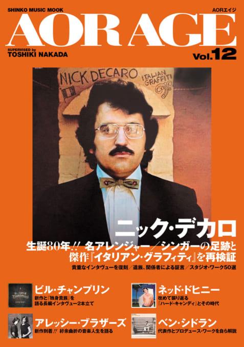 AOR AGE Vol.12<シンコー・ミュージック・ムック>