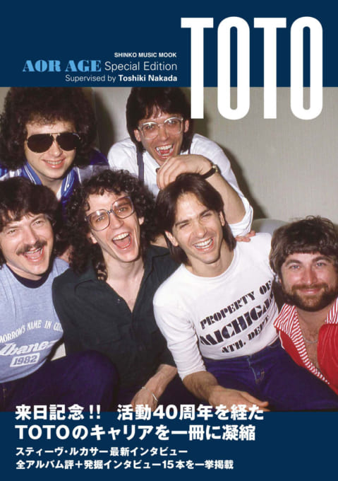 AOR AGE Special Edition TOTO<シンコー・ミュージック・ムック>