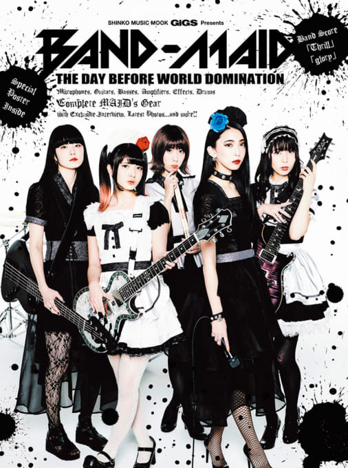 GiGS Presents BAND-MAID THE DAY BEFORE WORLD DOMINATION<シンコー・ミュージック・ムック>