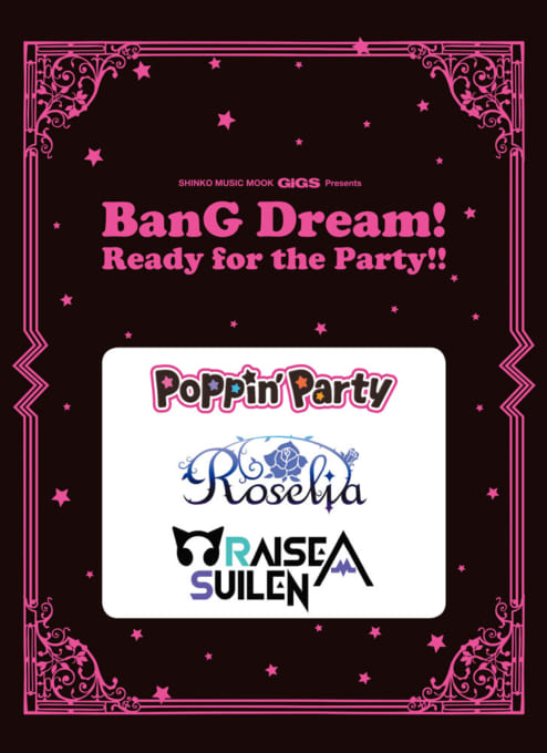 GiGS Presents BanG Dream! Ready for the Party!!<シンコー・ミュージック・ムック>