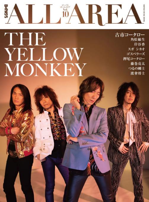 B-PASS ALL AREA Vol.10<シンコー・ミュージック・ムック>