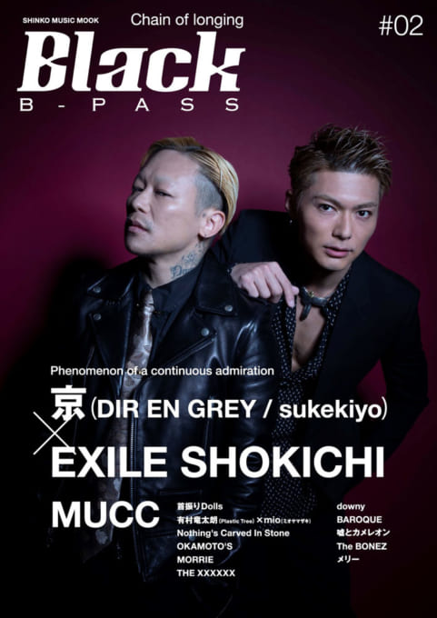 Black B-PASS #02<シンコー・ミュージック・ムック>