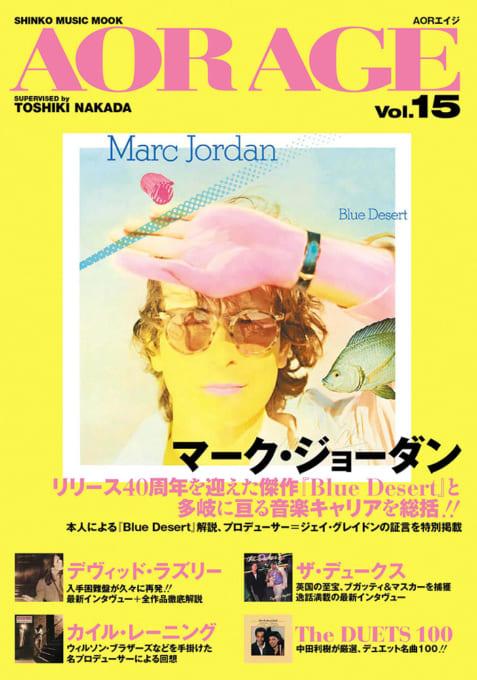 AOR AGE Vol.15<シンコー・ミュージック・ムック>