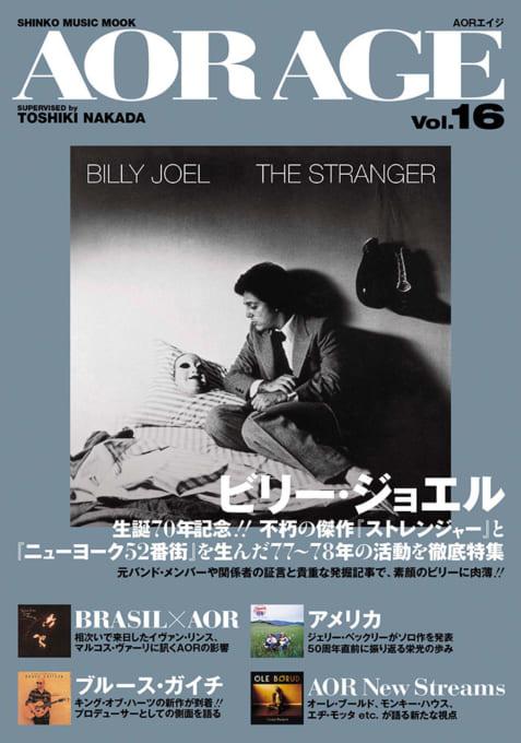 AOR AGE Vol.16<シンコー・ミュージック・ムック>