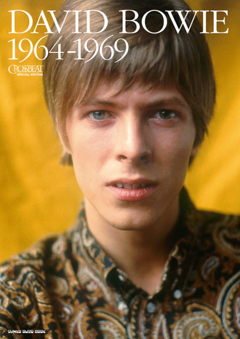CROSSBEAT Special Edition デヴィッド・ボウイ 1964-1969<シンコー・ミュージック・ムック>