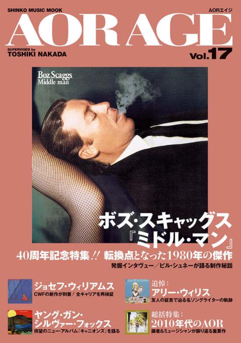 AOR AGE Vol.17<シンコー・ミュージック・ムック>