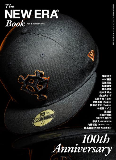 The NEW ERA Book Fall & Winter 2020<シンコー・ミュージック・ムック>