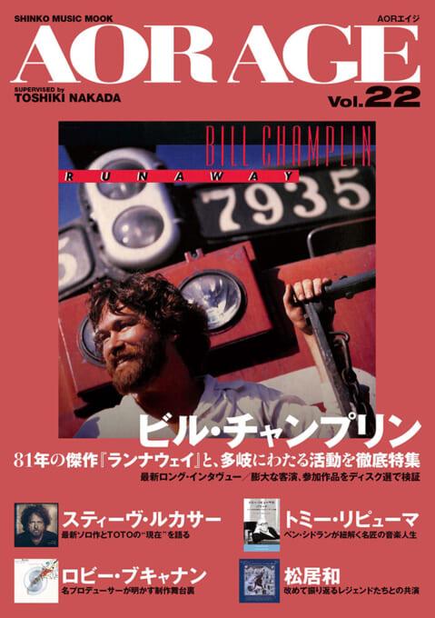 AOR AGE Vol.22<シンコー・ミュージック・ムック>