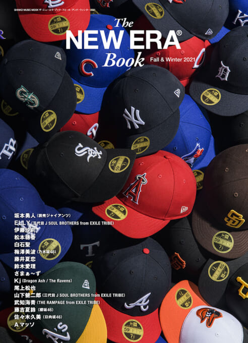 The NEW ERA Book Fall & Winter 2021<シンコー・ミュージック・ムック>