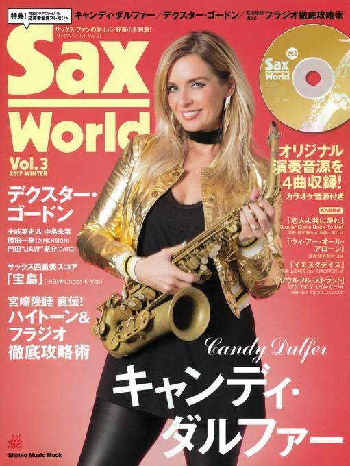 サックス・ワールド Vol.3(CD付)<シンコー・ミュージック・ムック>