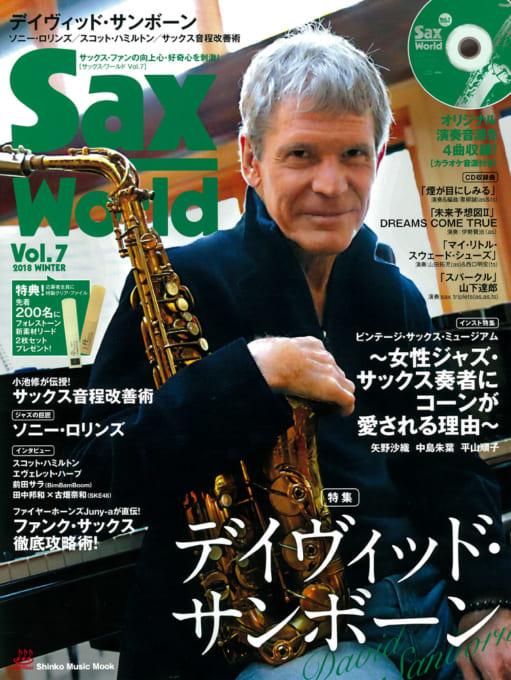 サックス・ワールド Vol.7(CD付)<シンコー・ミュージック・ムック>