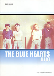 THE BLUE HEARTS BEST